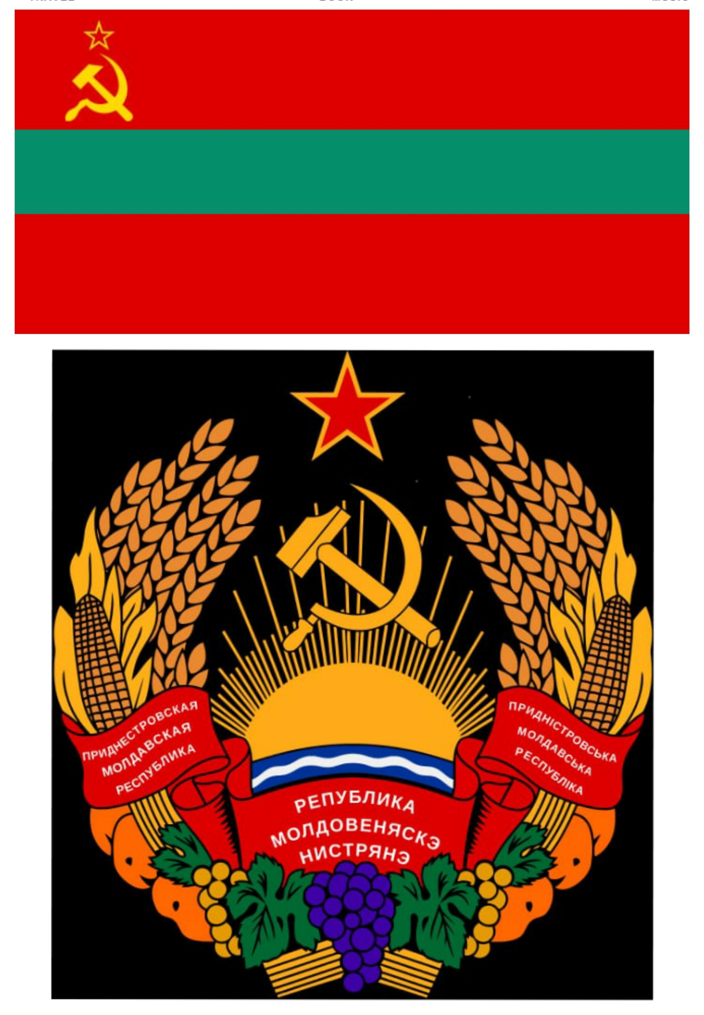 President of the World Peace Committee HE Mr. Djuyoto Suntani Recognizes the Independence of the Transnistria State in Eastern Europe